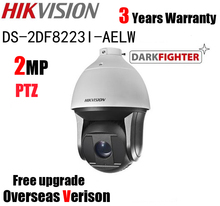 Hikvision DS-2DF8223I-AELW 2MP POE PTZ Speed Dome IP Camera Outdoor IP66 IK10 23X Optical Zoom Ultra-low Light Smart PTZ Camera