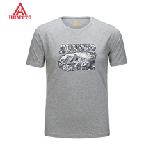 HUMTTO Quick Dry Outdoor T shirt Men Coolmax T-Shirt Summer Short Sleeve T-Shirt Sport Running Hiking print Camping