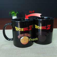 New Arrival Dragon Ball Z SON GoKu Coffee Mug Ceramic Color Changing Cup Dragon Ball Series