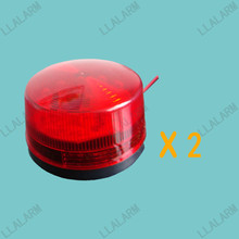 2pcs/lot~12V Security Alarm Strobe Signal Warn Warning Siren Red LED Lamp Flashing Light(China)