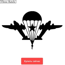 Three Ratels TZ-203 15.8*10cm 2 pieces Russian paratroopers VDV car sticker decal stickers decals window truck laptop computer n