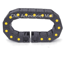 1 meter 25 38 Towline Enhanced Full Closed Drag Chain with End Connectors for font b