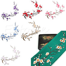 Plum Blossom Flower Applique Embroidery Patch Sticker DIY sweater repair subsidies Chapter for girls gifts