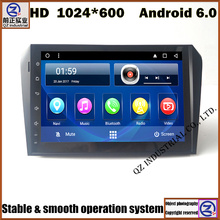 HD 1024*600 Quad Core Android 6.0 for MAZDA 3 2004 2005 2006 2007 2008 2009 MAZDA3 Car DVD Player with BT Navigation GPS Radio