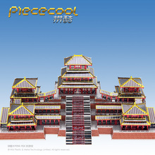 New arrival PIECECOOL P094-RSK EPANG PALACE Ancient Chinese Architecture 3D Jigsaw Puzzle Metal Assembly Model TOYS(China)