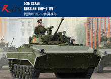 RealTS Trumpeter model 05584 1/35 Russian BMP-2 IFV(China)