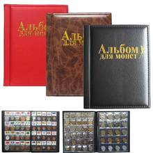 Russian Coin Album 10 Pages fit 250 Units Collection Book Coins Holder Mini Hand Size Album Book Hot Sale