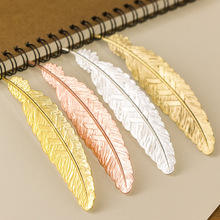 Creative high-grade Metal Golden silver Rose Feather Bookmark Document Book Mark Label DIY Gift box