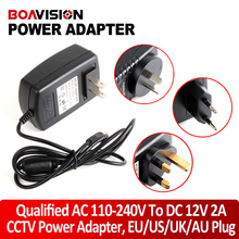 Qualified AC 110-240V To DC 12V 2A CCTV Power Supply Adapter,EU/US/UK/AU Plug ABS Plastic