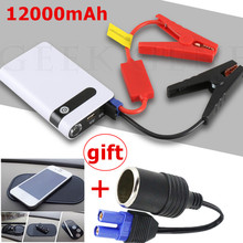 Best Quality 12V Portable Mini Jump Starter 12000mAh Car Jumper Booster Power Mobile Phone Power Bank Car Battery Charger Buster