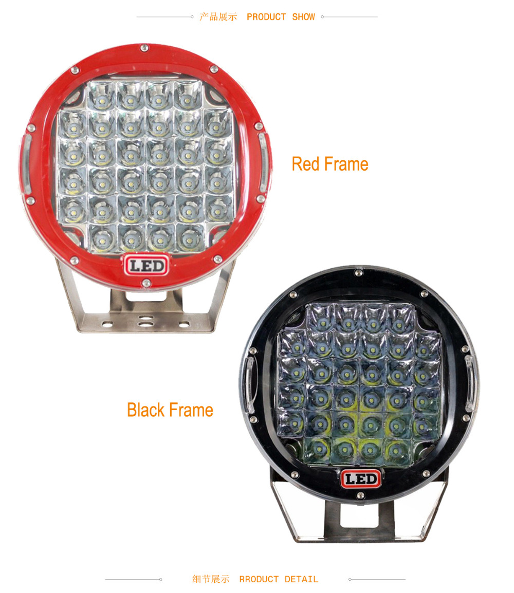 320W-LED-OFFROAD-LIGHT_02