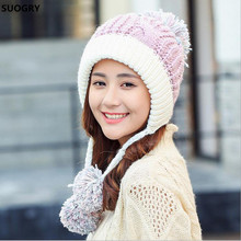 SUOGRY Unisex Knitted Ski Winter Hat Crochet Spell color Pattern Beanie with Pom(China)