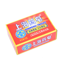 1 Pc China Medicated Soap 45g Cheapest Transparent Red 4 Skin Conditions Acne Psoriasis Seborrhea Eczema Anti Fungus