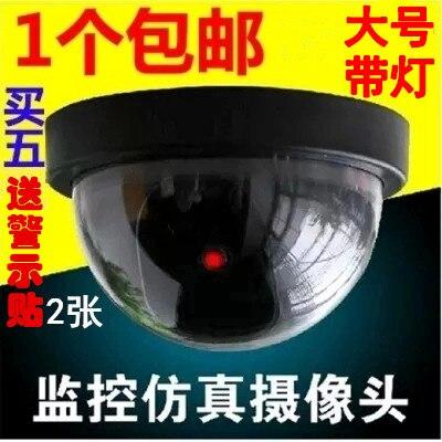 Queen probe hemisphere fake fake monitor surveillance cameras waterproof tape emulation flash<br><br>Aliexpress