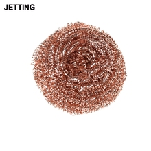 JETTING 1 pc Reuseable Soldering Solder Iron Tip Cleaner Steel Cleaning Wire Sponge Ball Soldering Accessory