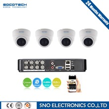 SOCOTECH CCTV 8 Channel 1080N DVR P2P HDMI H.264 Hybrid 5in1 DVR Video Surveillance System 1080P Dome Camera Kit Day & Night