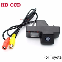 Wireless Wire Night Vision Car Reverse Rear View Parking Camera For Toyota Land Cruiser 100 / Prado 120 Reverse Camera
