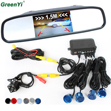 3 in 1 Car Video Parking Sensor Assistance System With Rear View Camera+4.3 inch LTF LCD Car Mirror Monitor+Video Parking Sensor(China)