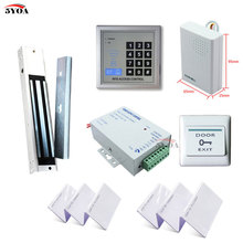 RFID Access Control System Kit Wooden Door Set+Eletric Magnetic Lock+ID Card Keytab+Power Supplier+Exit Button+DoorBell