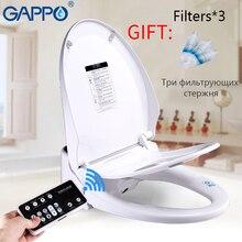 GAPPO toilet smart seat toilet seat bidet Electric toilet seat cover Washlet Electric warm toilet seat cover