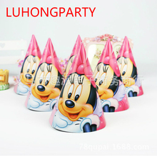 12pcs/lot Cartoon Minnie Mouse birthday Caps birthday party kids Paper Hats Caps children party Supplies Favor party decoration
