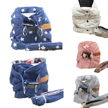 Fashion Pet Small Dog Vest Harness Leash Set Puppy Cat Harness Soft Mesh Fabric Pet Collar With Lead XS S M L High Quality(China)
