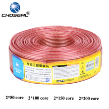 Choseal QS6250 Speaker Wire Cable Audio Cable DIY HIFI OFC Pure Oxygen-Free Copper(China)