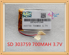 Liter energy battery 3.7V lithium polymer battery 700mAh tachograph general electric core GPS navigator 303759