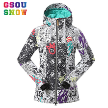 Gsou Snow Brand 2016 Women Ski Jacket High Quality Hooded Snowboard Jackets Winter Warmth -30 Degree Female Outdoor Sports Coats(China)