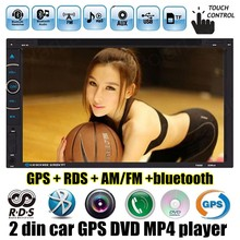 6.95 inch 10 languages touch screen 2 din universal Car MP5 MP4 player DVD  GPS Navigation support TF AM FM RDS bluetooth Auxin