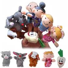 8 Pcs/ set Animals Finger Puppets Toys The Enormous Turnip Story Telling Nursery Fairy Tale Kids Birthday Christmas Gift FJ88(China)
