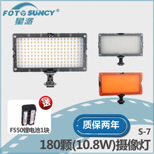 adearstudio led studio light Camera News light 180 pcs Beads light video lighting 10.8W no00dc(China)