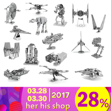 2017 3D Puzzle DIY Toys 3D Laser Cut Jigsaw 3D Metal Model Kits Poe's X-Wing AT-ST Imperial KYLO REN'S Command Shuttle toy gift