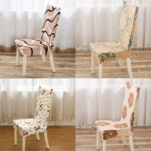 18 Colors Flower Printing Spandex Stretch Dining Chair Cover Restaurant For Weddings Banquet Folding Hotel Chair Covering