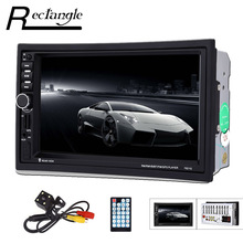 7021G 7 Inch Car MP5 Player 2 Double Din Support Bluetooth USB GPS FM Multimedia Video Remote Control with Rear View Camera
