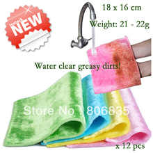 Free shipping non-stick oil mercerizing wooden fiber dish towel,Magic Dish Cloth,multi-function cleaning rags,bamboo dish towel(China)