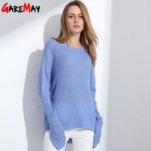 Sweater Shirt Women Jumper 2017 Spring Oversized Sweater Long Sleeve Women Knitwear Blue Loose Sweater Female Pullover GAREMAY(China)