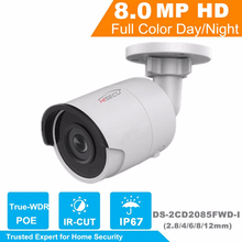 In Stock HIKVISION 8MP H.265 Network Bullet Camera DS-2CD2085FWD-I 3D DNR Bullet Camera with High Resolution 3840 * 2160 IP 67