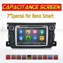 HD Touch Capacitive Screen Car DVD Player for Benz Smart Fortwo 2011 2012 2013 2014 Radio GPS Navigation System Stereo