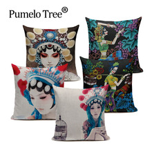 Retro Ethnic Style Figure Pillowcase Cushion Cover Home Decoration Products Textiles Arts Crafts Sofa Car Spin China Pillow Case(China)