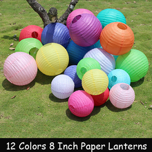 "10pc/lot 8"" 20cm Round Chinese Paper Lantern For Wedding Decoration Paper Ball LED Lampshade Lampion For Birthday Party Marriage"