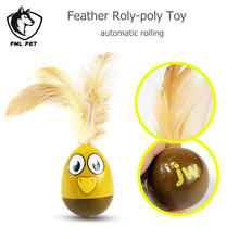 FML Pet Natural Feather Tumbler Funny Pet Cat Toy Roly-poly Automatical Rolling For Teddy Pomeranian Cats Catching