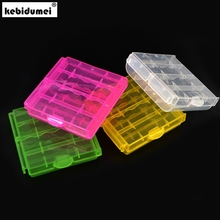 2016 Colorful Plastic Case Holder Storage Box Cover for 10440 14500 AA AAA Battery Box Container Bag Case Organizer Box Case(China)