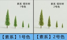100pcs/lot  5cm ABS plastic  mini scale model trees for railroad model train layout