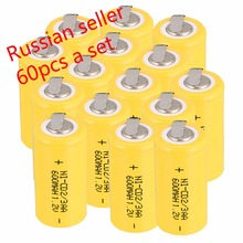 Russian seller! lowest price 60 pcs 2/3AA Ni-Cd 1.2V 2/3AA rechargeable battery NiCd Batteries 600 mah(China)