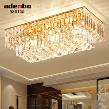 Fashion Gold LED Rectangle Ceiling Lights With K9 Crystal Balls For Dining Room Bedroom Lighting (ADB1159)(China)