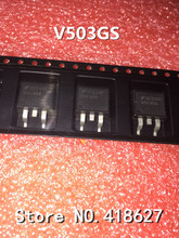 5PCS/LOT V503GS V5036S TO-263 Automotive computer board ignition IC module chip(China)