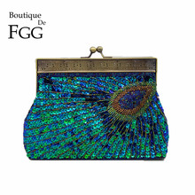 Bronze Plated Blue Peacock Sequins Evening Bag Women Metal Frame Party Prom Dinner Handbags and Purses Bridal Clutch Wedding Bag