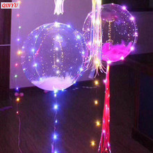1set LED Balloon Light Ball Luminous Latex nitrogen Balloons Christmas Decor Birthday Party Baloon Supplie Luminous Wave Ball 5z(China)