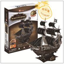 Educational toy 1pc CubicFun Caribbean pirate ship the Black Pearl 3D paper jigsaw puzzle assembling model children gift toy(China)